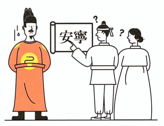 creacion de hangeul aprender coreano learn academy