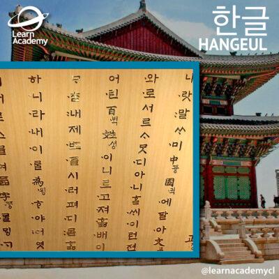 Hangeul el alfabeto coreano