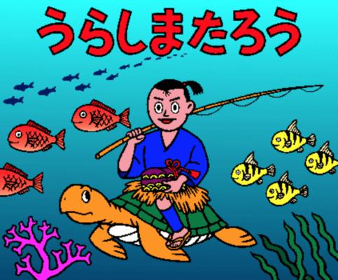 aprender japonés learn academy urashima taro