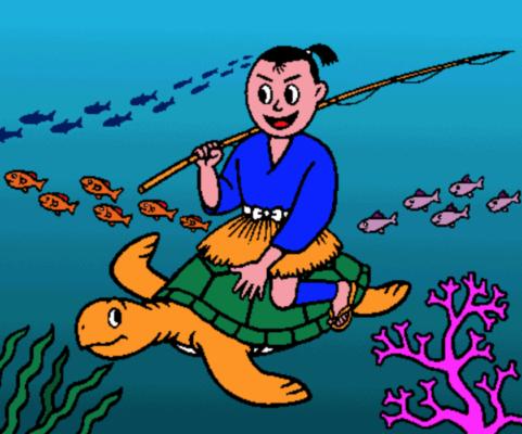 learn academy aprender japonés urashima taro