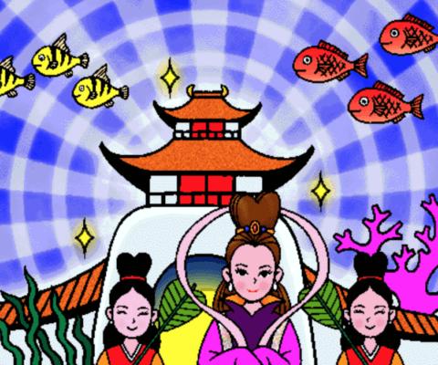 urashima taro learn academy aprender japonés