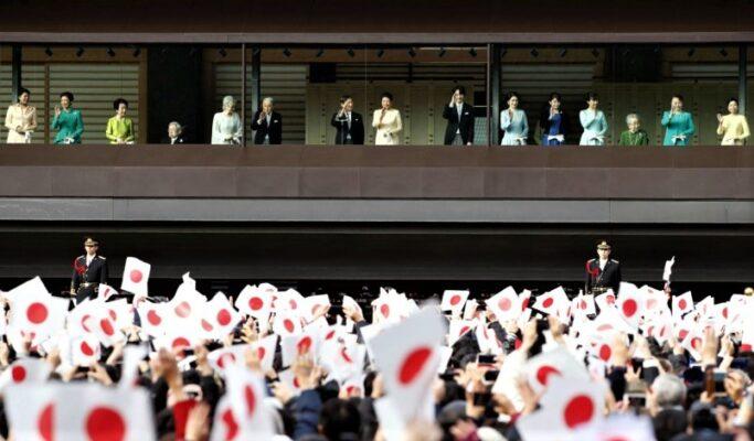 Día de la Fundación Nacional de Japón