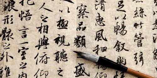 El Día de la Lengua China