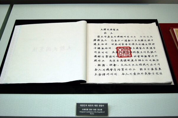 Día de la Constitución de Corea del Sur