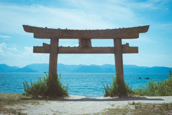 Día del Océano en Japón