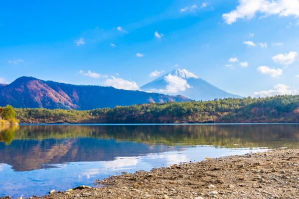 Día de la Montaña en Japón