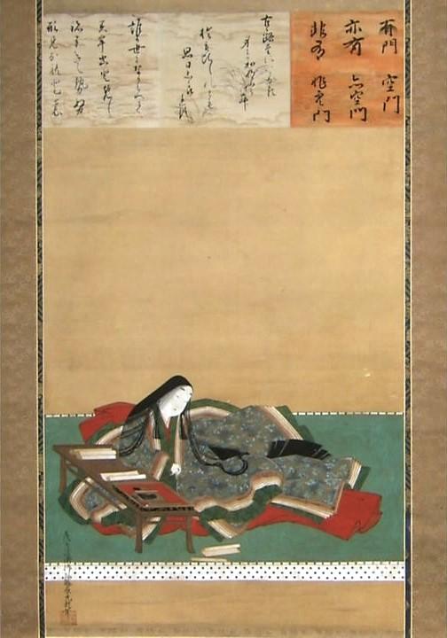 La literatura japonesa